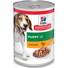Hill's Science Plan Puppy Chicken