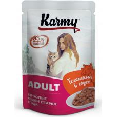Karmy Adult / Телятина в соусе