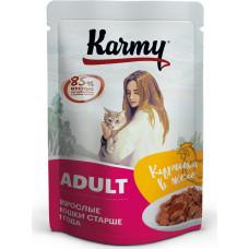 Karmy Adult / Курица в желе
