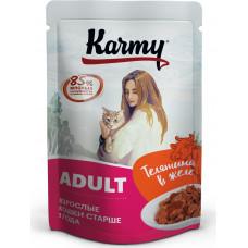 Karmy Adult / Телятина в желе