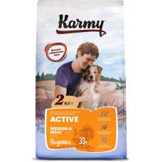 Karmy Active Medium & Maxi / Индейка