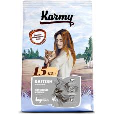 Karmy Adult British Shorthair / Индейка