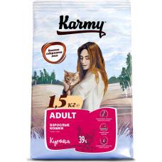 Karmy Adult / Курица