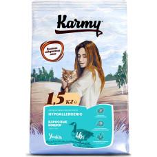 Karmy Hypoallergenic / Утка