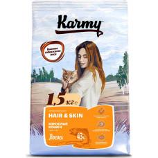 Karmy Hair & Skin / Лосось