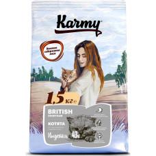Karmy Kitten British Shorthair / Индейка