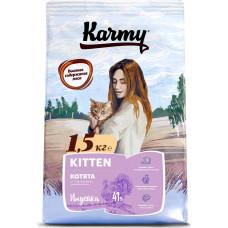 Karmy Kitten / Индейка