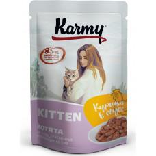 Karmy Kitten / Курица в соусе