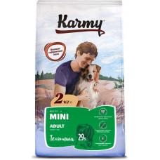 Karmy Mini Adult / Телятина