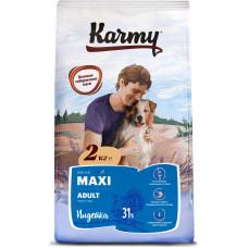 Karmy Maxi Adult / Индейка