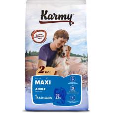Karmy Maxi Adult / Телятина
