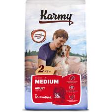 Karmy Medium Adult / Телятина