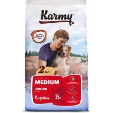 Karmy Medium Junior / Индейка