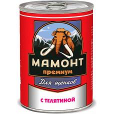 Мамонт Премиум для Щенков с Телятиной