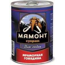 Мамонт Суприм для Собак Мраморная Говядина