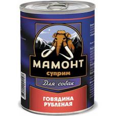 Мамонт Суприм для Собак Говядина Рубленая