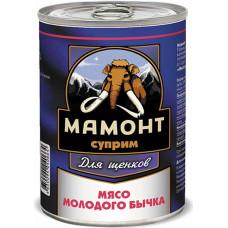 Мамонт Суприм для Щенков Мясо Молодого Бычка