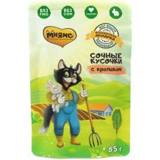 Мнямс Сочные Кусочки для кошек с кроликом «Фермерская ярмарка» линия Кот Федор 85 г