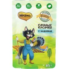 Мнямс Сочные Кусочки для кошек с индейкой «Фермерская ярмарка» линия Кот Федор 85 г