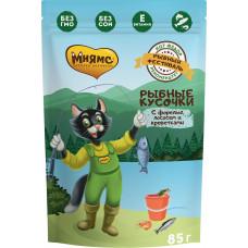 """Мнямс Рыбные Кусочки для кошек с лососем, креветками и форелью """"Рыбный фестиваль"""" 85 г"""