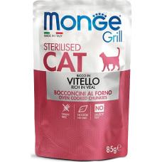 Monge Cat Grill Grain Free Sterilised Veal