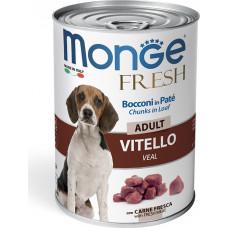 Monge Dog Fresh Chunks in Loaf Veal