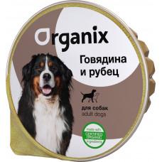 Organix Dog Мясное суфле с говядиной и рубцом