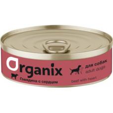 Organix Dog Говядина с сердцем