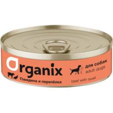 Organix Dog Говядина и перепелка