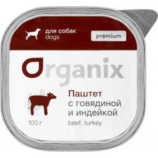 Organix Dog Premium Паштет с говядиной и индейкой