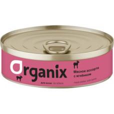 Organix Kitten Мясное ассорти с ягнёнком