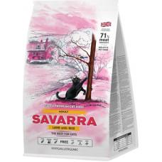 Savarra Hypoallergenic Adult Cat Lamb & Rice