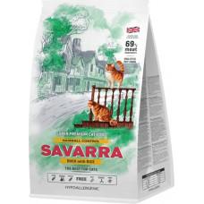 Savarra Hypoallergenic Cat Hairball Control Duck & Rice