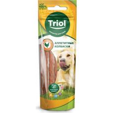 Triol Аппетитные колбаски для собак (курица) 40 г