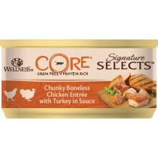Wellness Core Cat Signature Selects Grain Free Chicken & Turkey Chunky