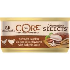 Wellness Core Cat Signature Selects Grain Free Chicken & Turkey Shredded