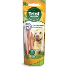 Triol Аппетитные колбаски для собак (ягненок) 40 г