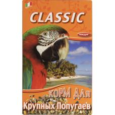 Fiory Classic для крупных попугаев 600 г