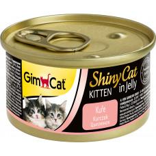GimCat Shiny Cat Kitten (цыпленок)