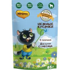 Мнямс Нежные Кусочки с Телятиной для котят «Фермерская ярмарка» 85 г
