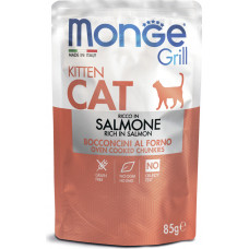 Monge Cat Grill Grain Free Kitten Salmon
