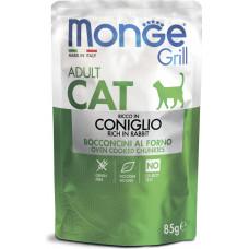 Monge Cat Grill Grain Free Rabbit