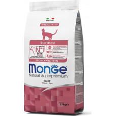 Monge Cat Speciality Line Monoprotein Sterilised Beef