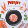 Petreet Кусочки розового тунца MultiPack 6x70 г