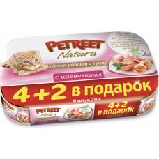 Petreet Кусочки розового тунца с креветками MultiPack 6x70 г