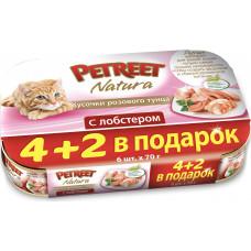 Petreet Кусочки розового тунца с лобстером MultiPack 6x70 г