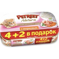 Petreet Кусочки розового тунца с морковью MultiPack 6x70 г