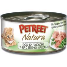 Petreet Кусочки розового тунца с зеленой фасолью 70 г