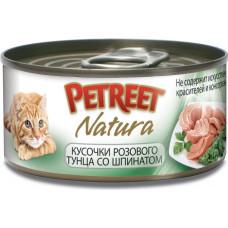 Petreet Кусочки розового тунца со шпинатом 70 г