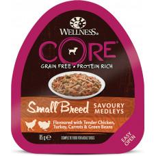 Wellness Core Dog Adult Savoury Medleys Small Breed Grain Free Chicken, Turkey, Carrot & Green Beans